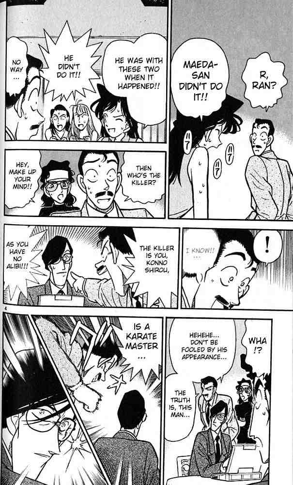 Detective Conan Chapter 77  Online Free Manga Read Image 4
