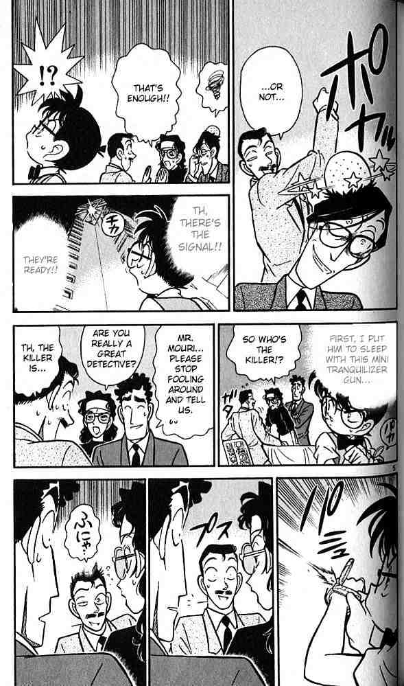 Detective Conan Chapter 77  Online Free Manga Read Image 5