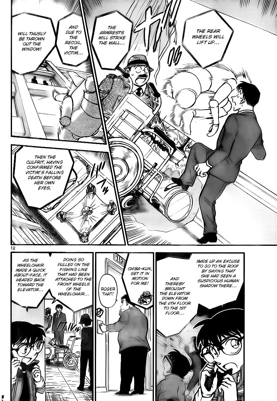 Detective Conan Chapter 770  Online Free Manga Read Image 12