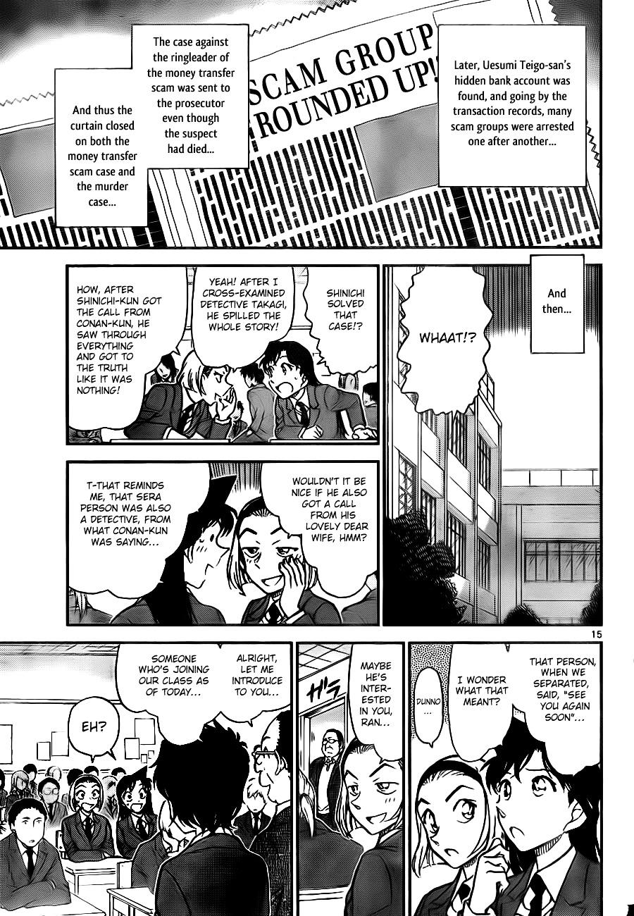 Detective Conan Chapter 770  Online Free Manga Read Image 15