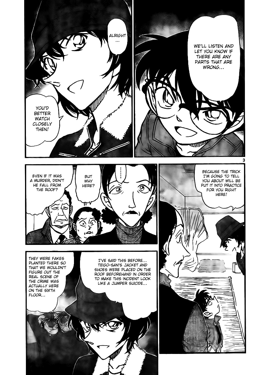 Detective Conan Chapter 770  Online Free Manga Read Image 3