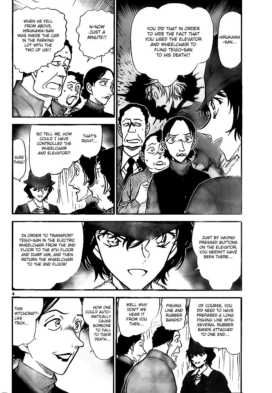 Detective Conan Chapter 770  Online Free Manga Read Image 4