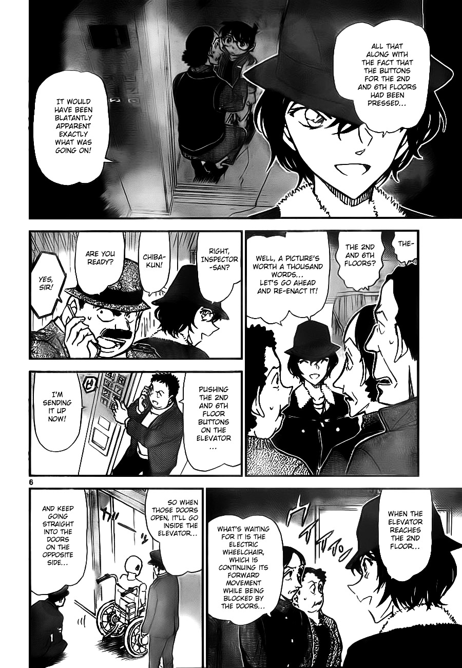 Detective Conan Chapter 770  Online Free Manga Read Image 6