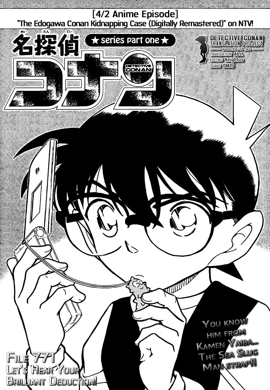 Detective Conan Chapter 771  Online Free Manga Read Image 1