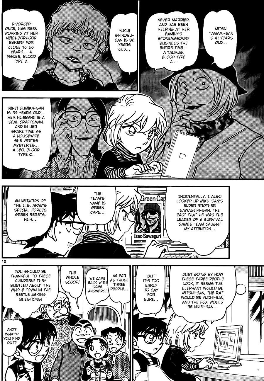 Detective Conan Chapter 772  Online Free Manga Read Image 10