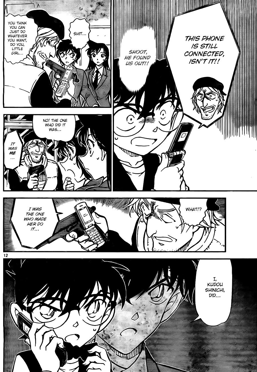 Detective Conan Chapter 772  Online Free Manga Read Image 12