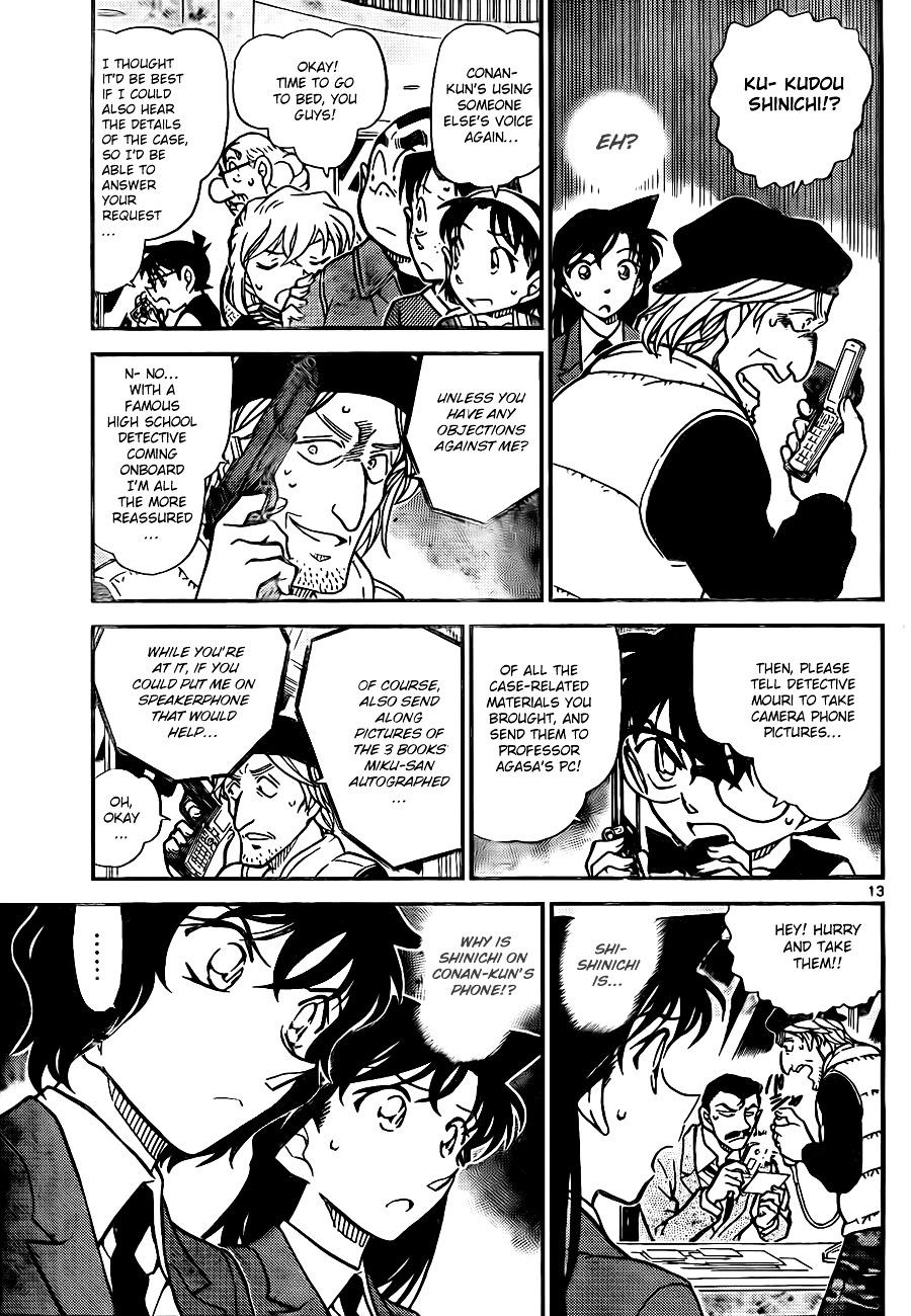 Detective Conan Chapter 772  Online Free Manga Read Image 13