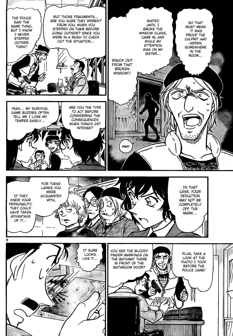Detective Conan Chapter 772  Online Free Manga Read Image 6