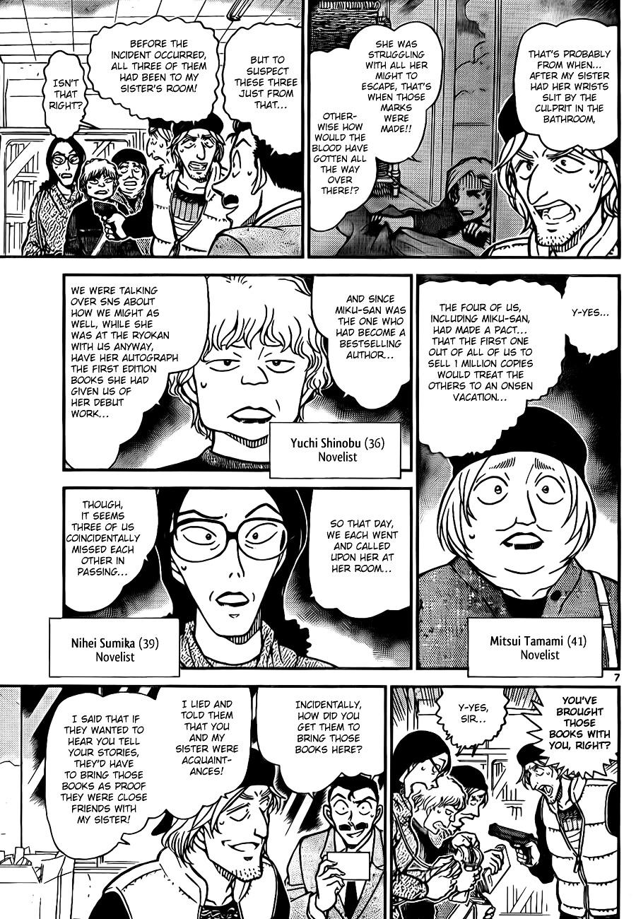 Detective Conan Chapter 772  Online Free Manga Read Image 7