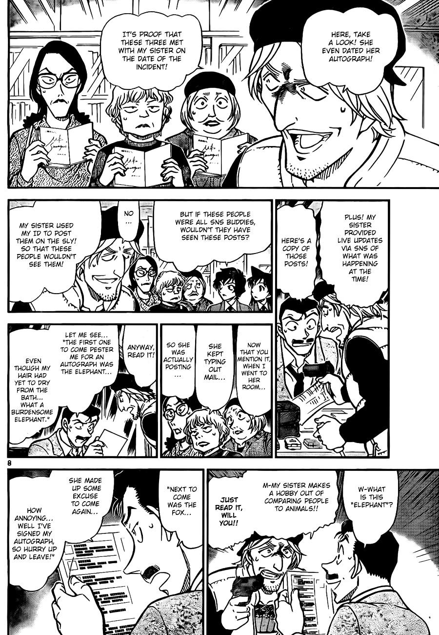 Detective Conan Chapter 772  Online Free Manga Read Image 8