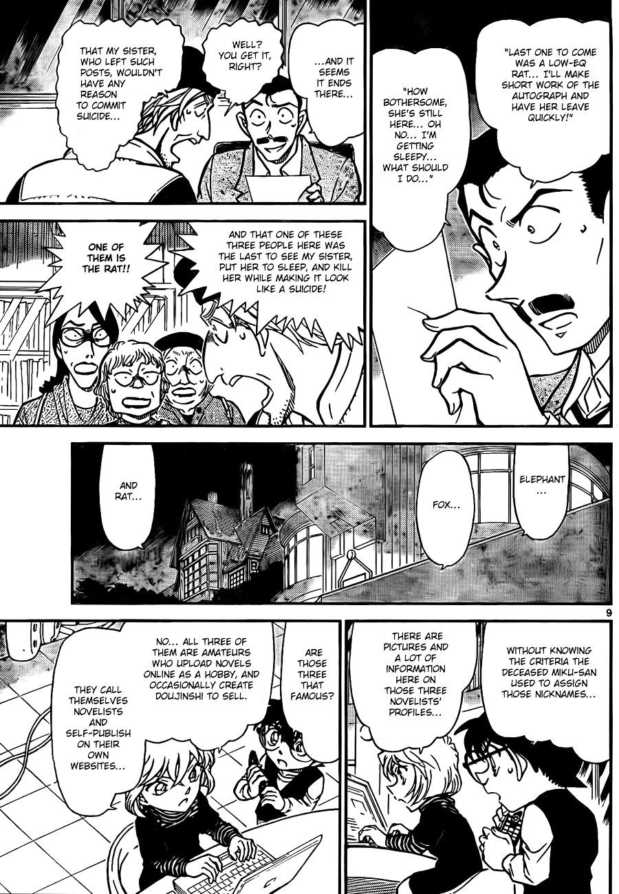 Detective Conan Chapter 772  Online Free Manga Read Image 9