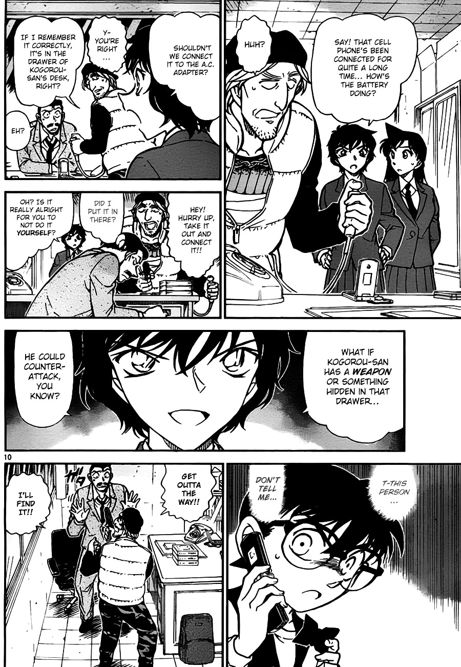Detective Conan Chapter 773  Online Free Manga Read Image 10
