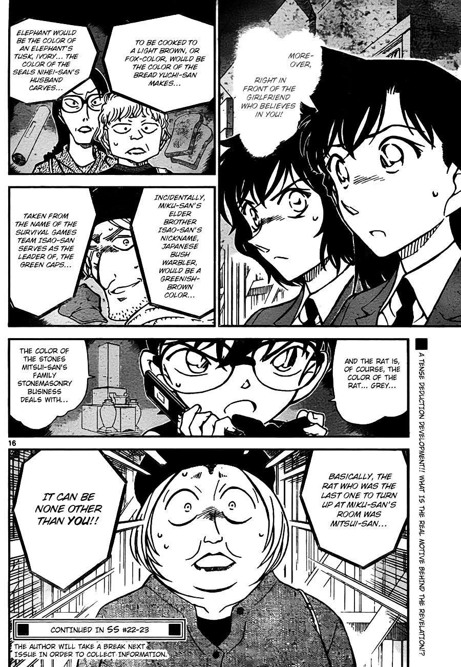 Detective Conan Chapter 773  Online Free Manga Read Image 16