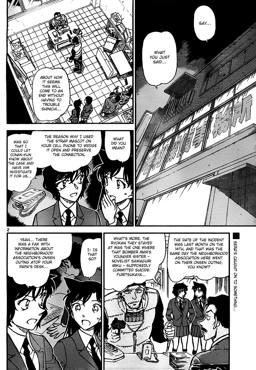Detective Conan Chapter 773  Online Free Manga Read Image 2