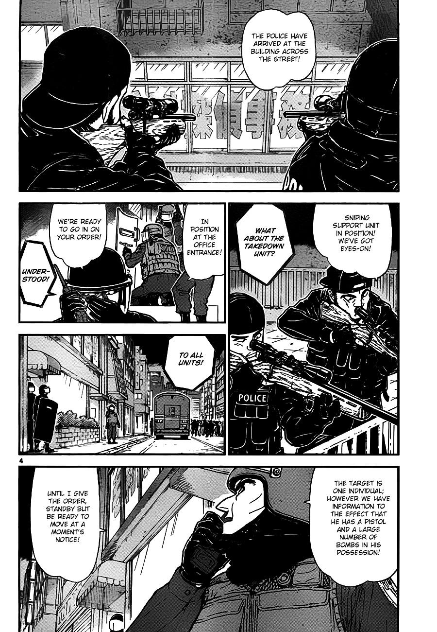 Detective Conan Chapter 773  Online Free Manga Read Image 4