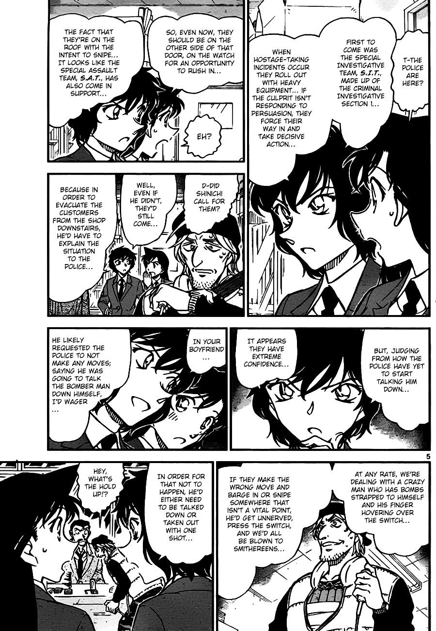 Detective Conan Chapter 773  Online Free Manga Read Image 5