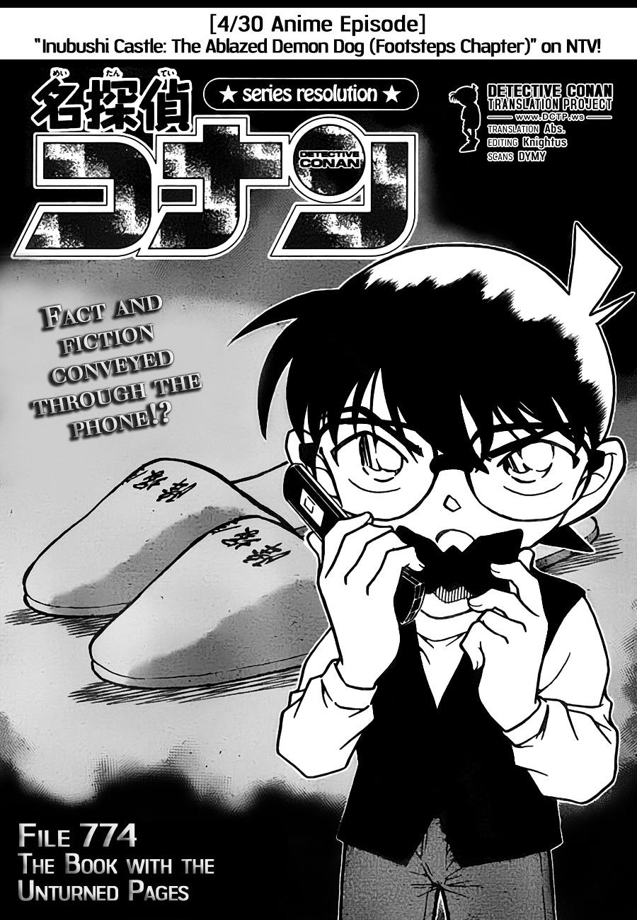 Detective Conan Chapter 774  Online Free Manga Read Image 1
