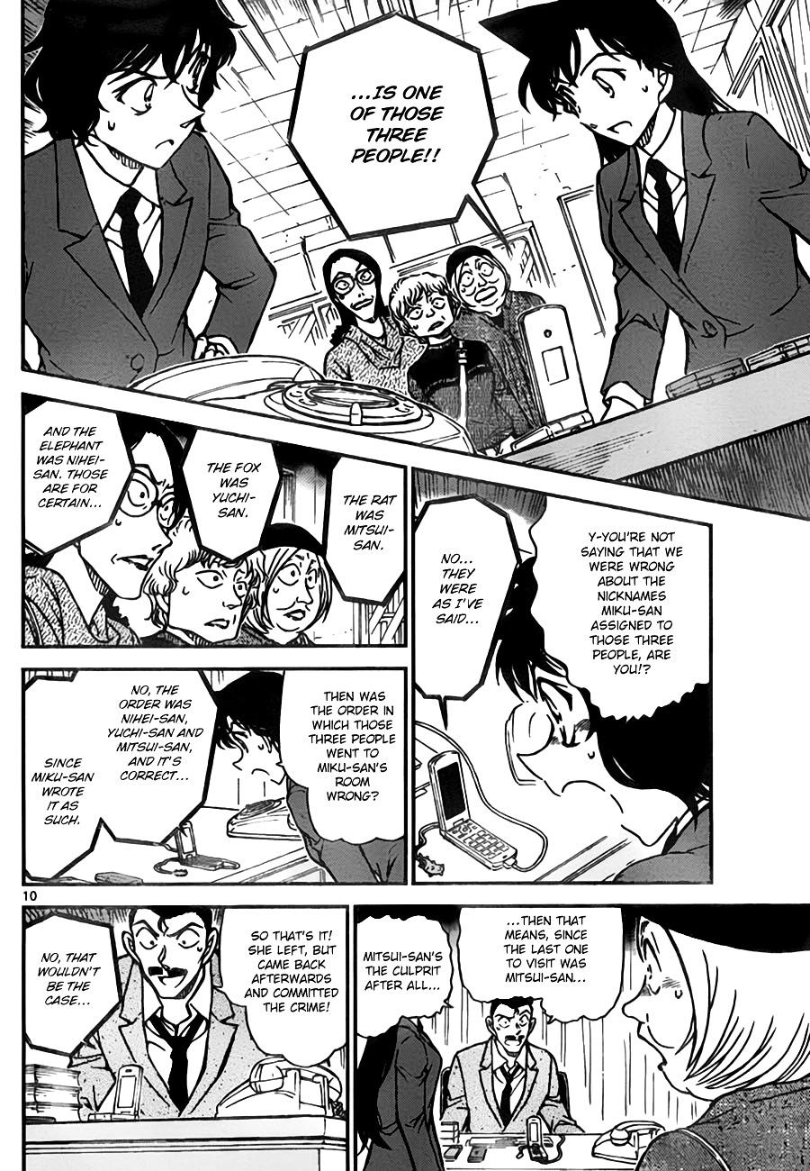 Detective Conan Chapter 774  Online Free Manga Read Image 10