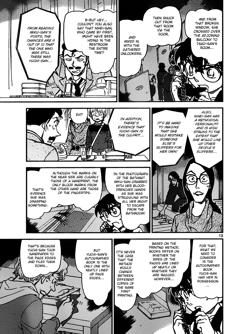 Detective Conan Chapter 774  Online Free Manga Read Image 13