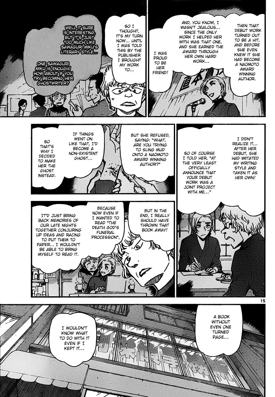 Detective Conan Chapter 774  Online Free Manga Read Image 15