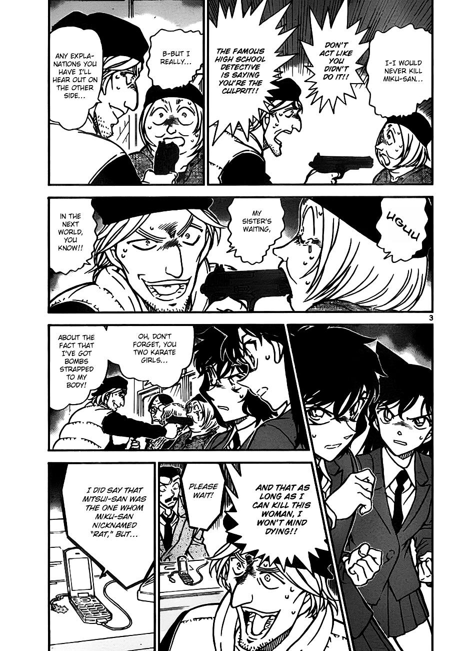 Detective Conan Chapter 774  Online Free Manga Read Image 3