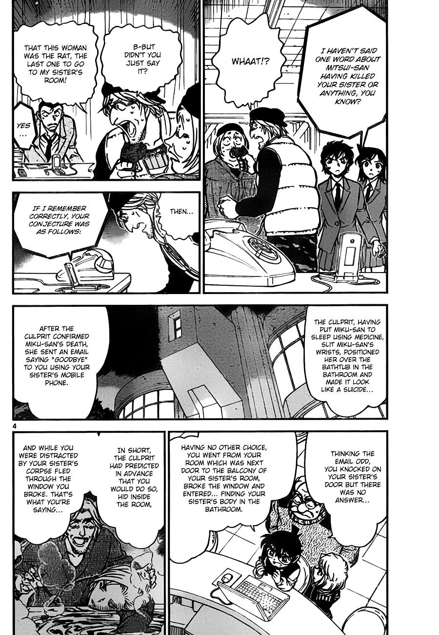 Detective Conan Chapter 774  Online Free Manga Read Image 4