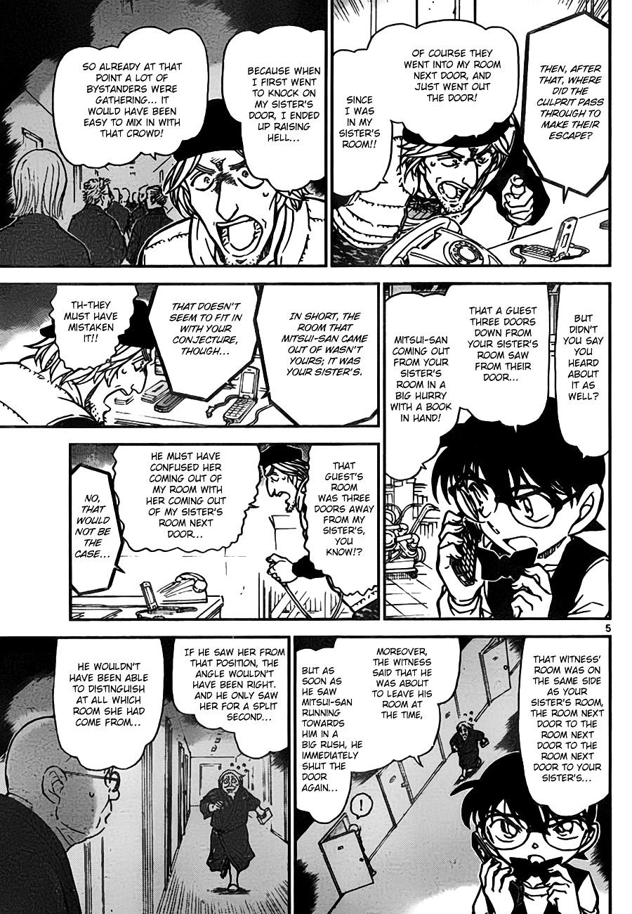 Detective Conan Chapter 774  Online Free Manga Read Image 5