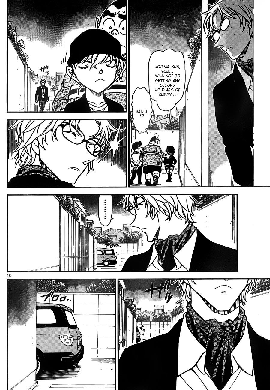 Detective Conan Chapter 775  Online Free Manga Read Image 10