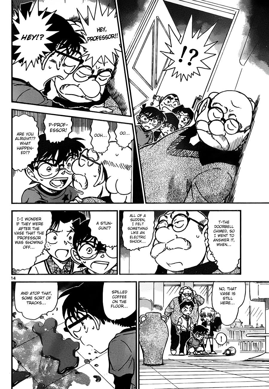 Detective Conan Chapter 775  Online Free Manga Read Image 14