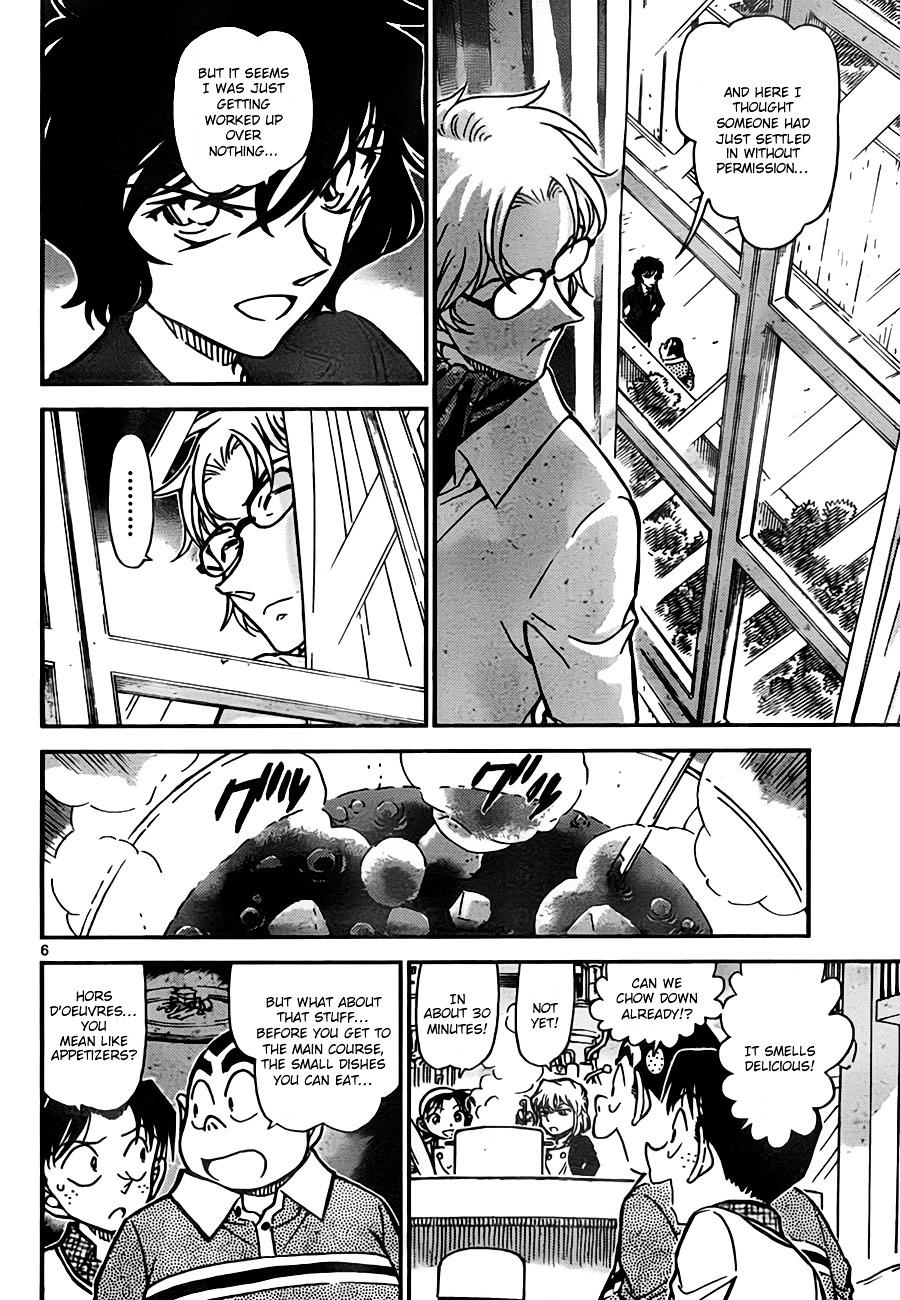 Detective Conan Chapter 775  Online Free Manga Read Image 6
