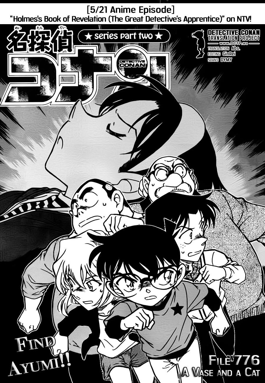 Detective Conan Chapter 776  Online Free Manga Read Image 1