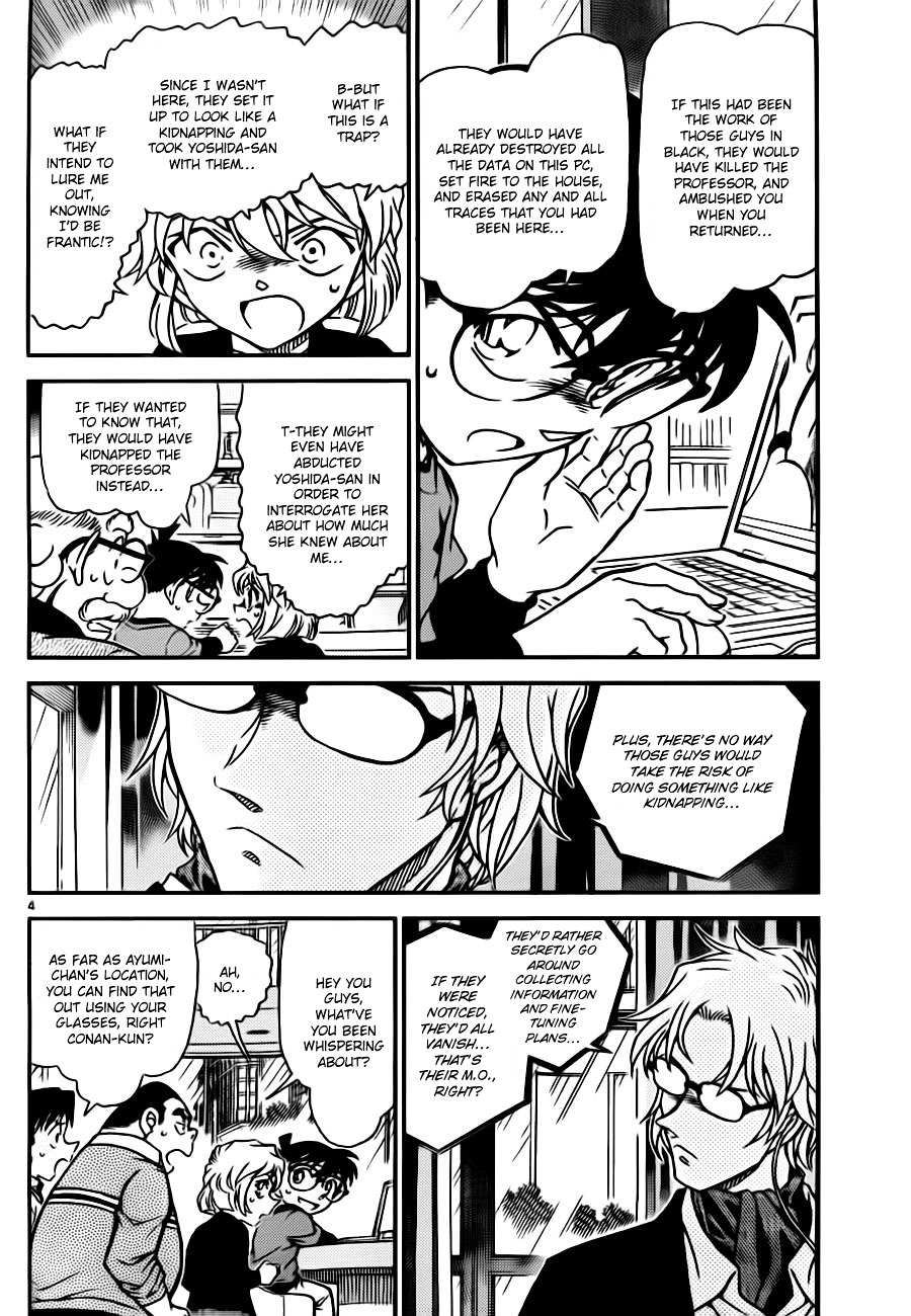 Detective Conan Chapter 776  Online Free Manga Read Image 4