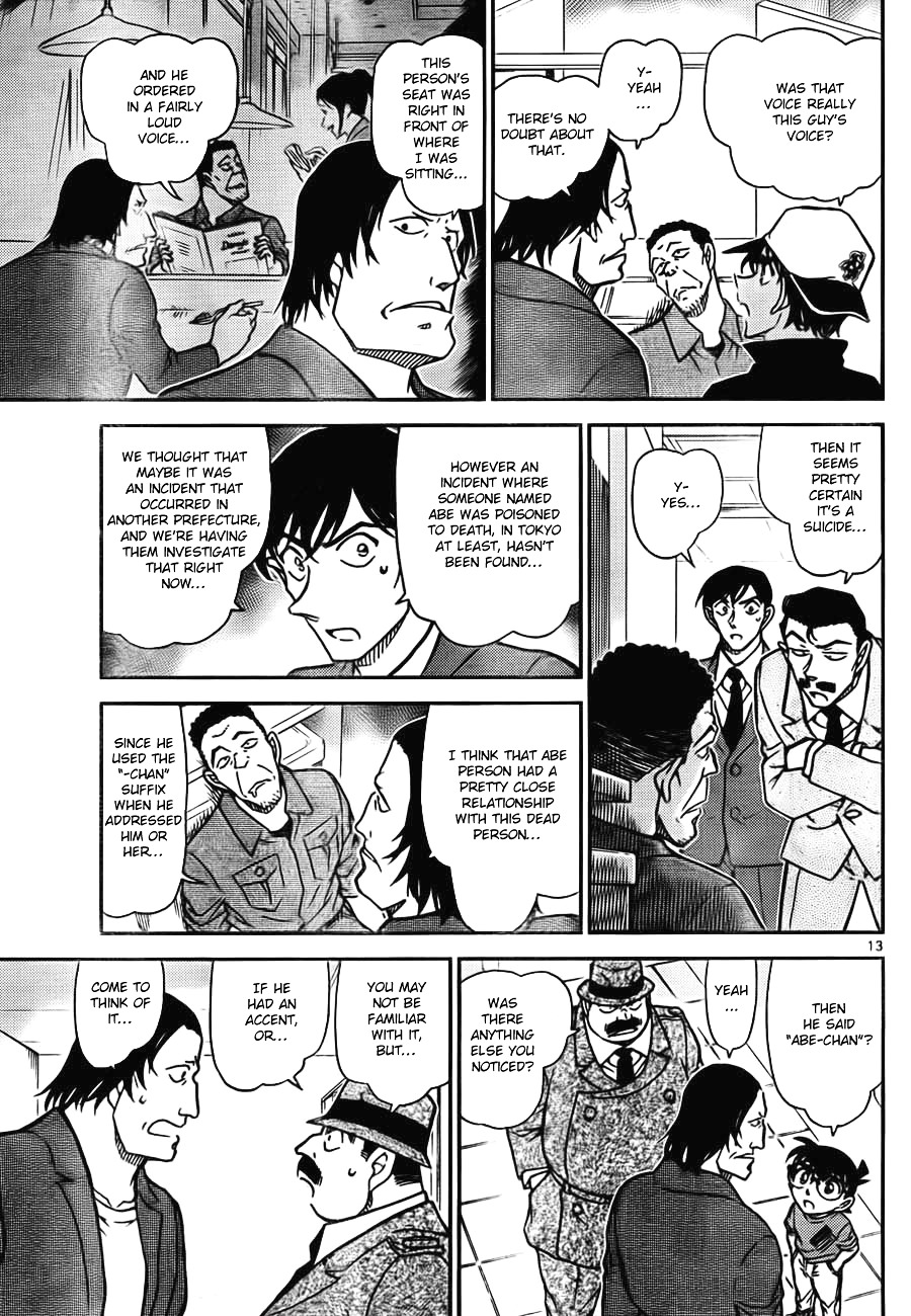 Detective Conan Chapter 778  Online Free Manga Read Image 13