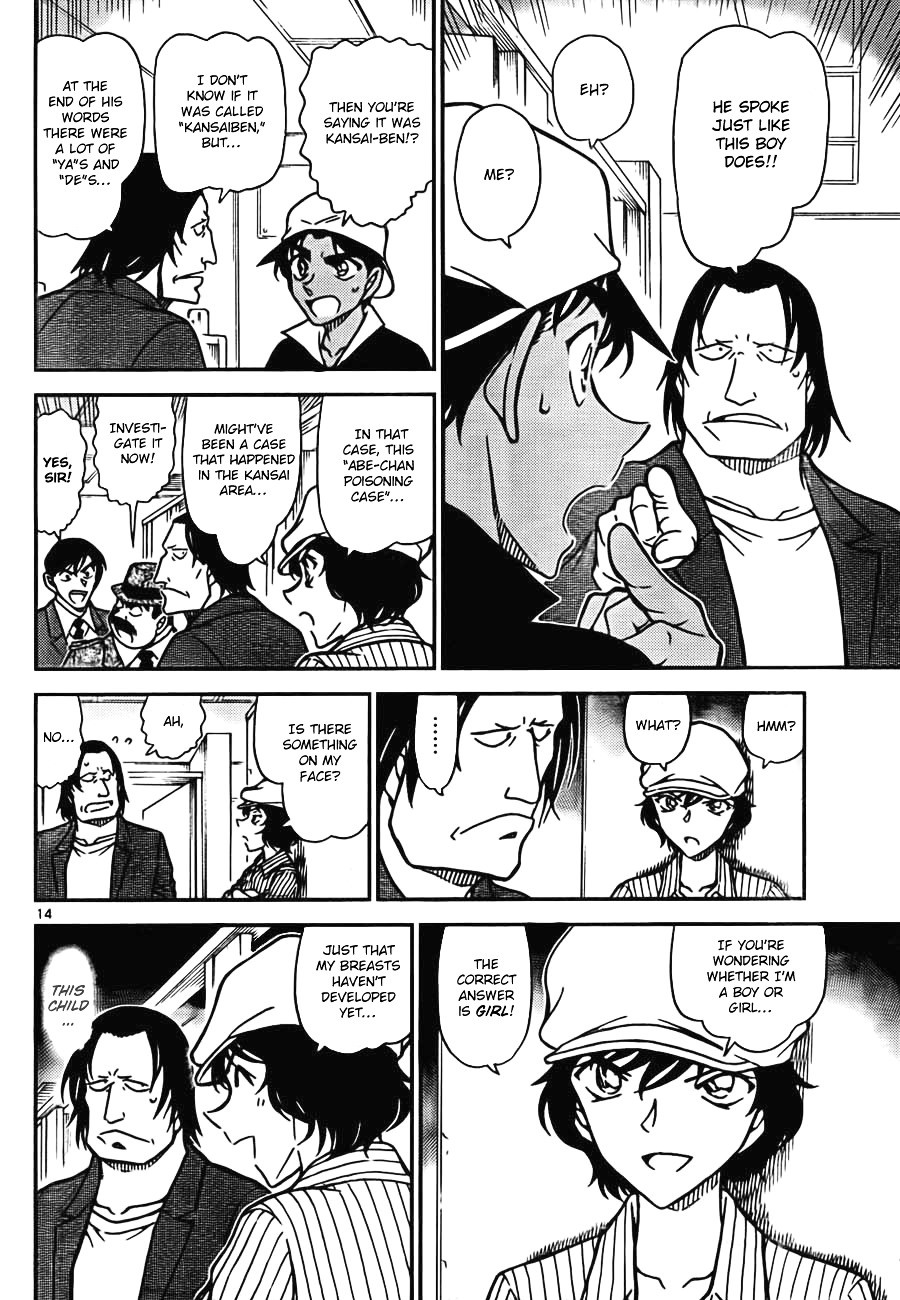Detective Conan Chapter 778  Online Free Manga Read Image 14