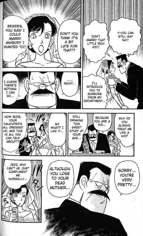 Detective Conan Chapter 78  Online Free Manga Read Image 10