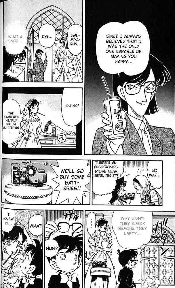 Detective Conan Chapter 78  Online Free Manga Read Image 12