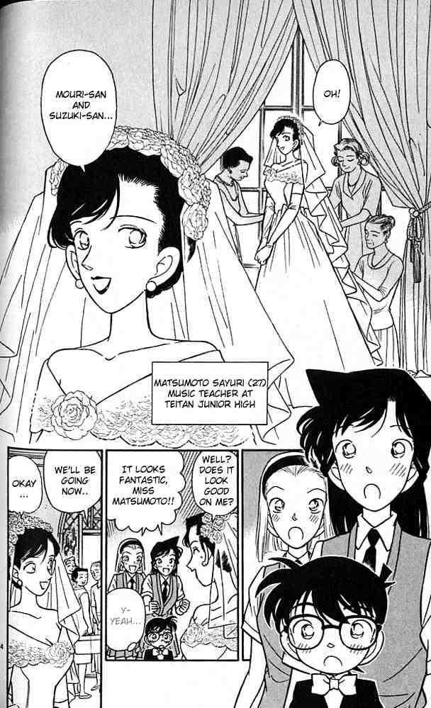 Detective Conan Chapter 78  Online Free Manga Read Image 4