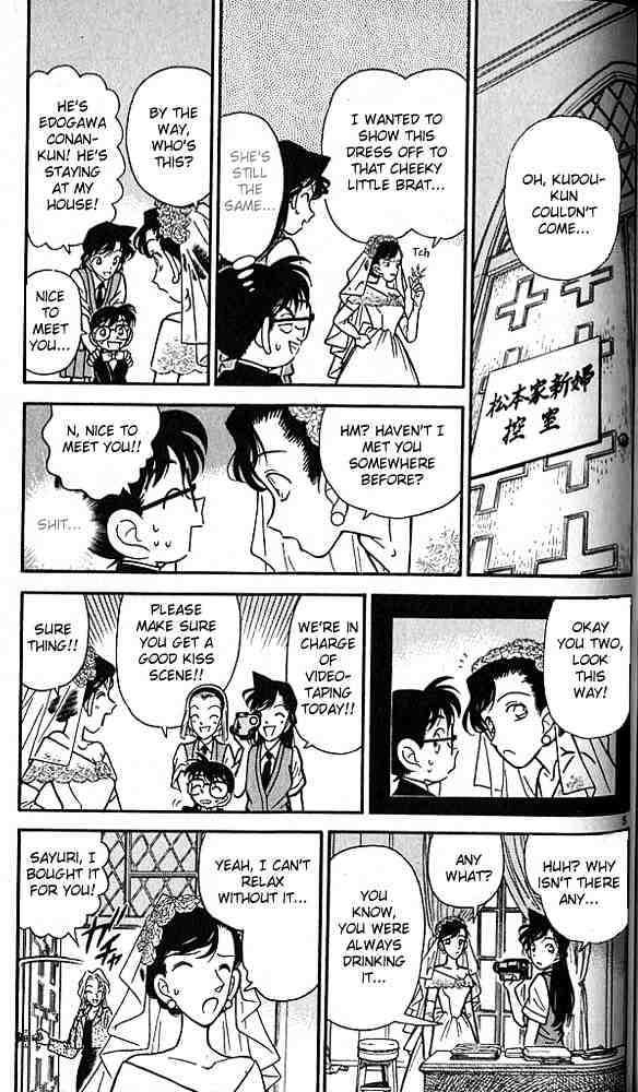 Detective Conan Chapter 78  Online Free Manga Read Image 5