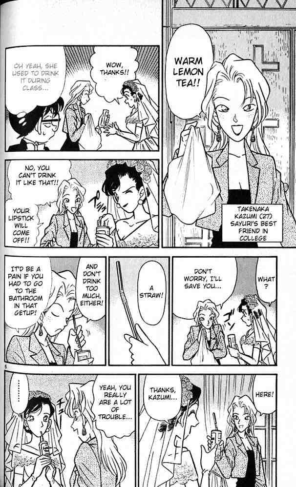 Detective Conan Chapter 78  Online Free Manga Read Image 6