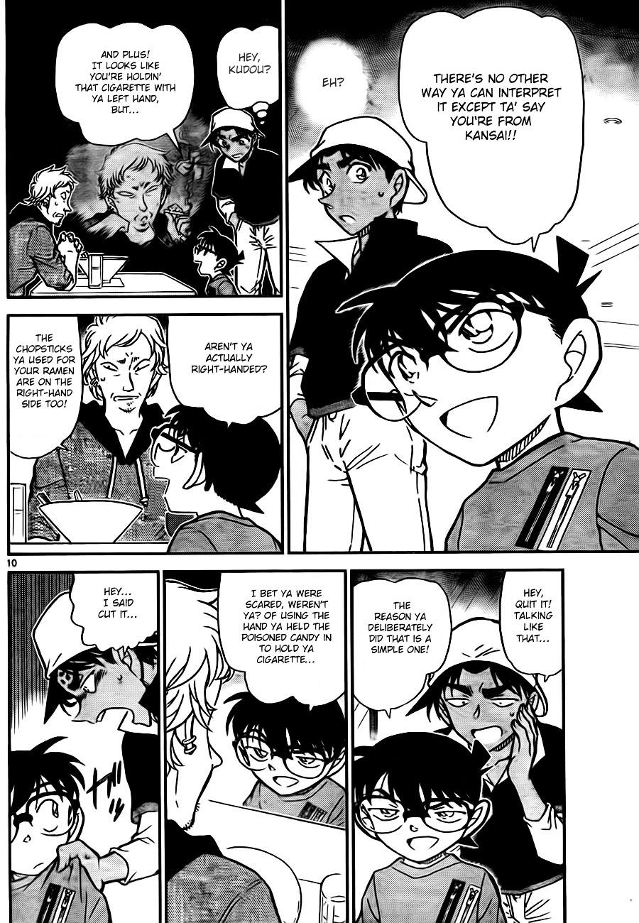 Detective Conan Chapter 780  Online Free Manga Read Image 10