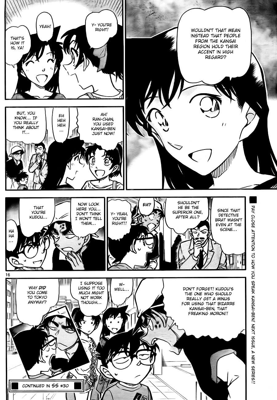 Detective Conan Chapter 780  Online Free Manga Read Image 16
