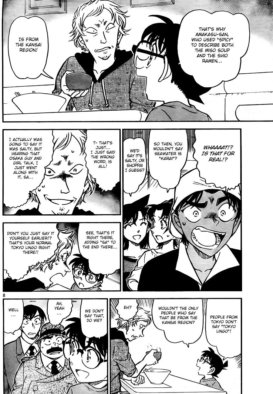 Detective Conan Chapter 780  Online Free Manga Read Image 8