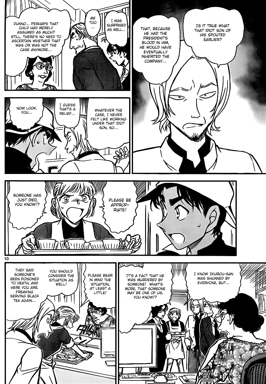 Detective Conan Chapter 782  Online Free Manga Read Image 10