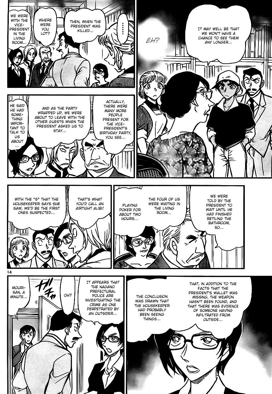 Detective Conan Chapter 782  Online Free Manga Read Image 14