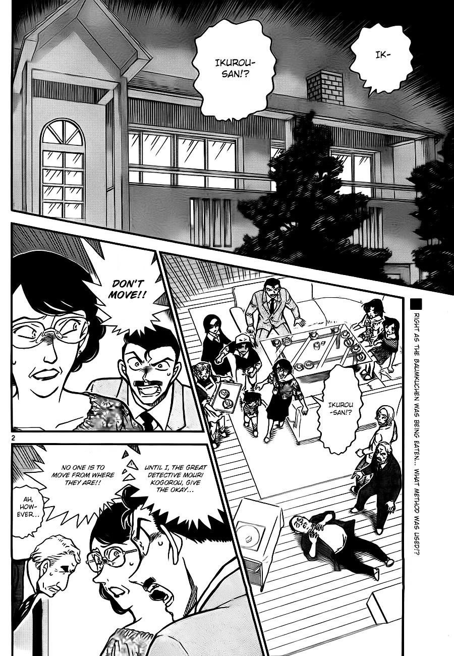 Detective Conan Chapter 782  Online Free Manga Read Image 2