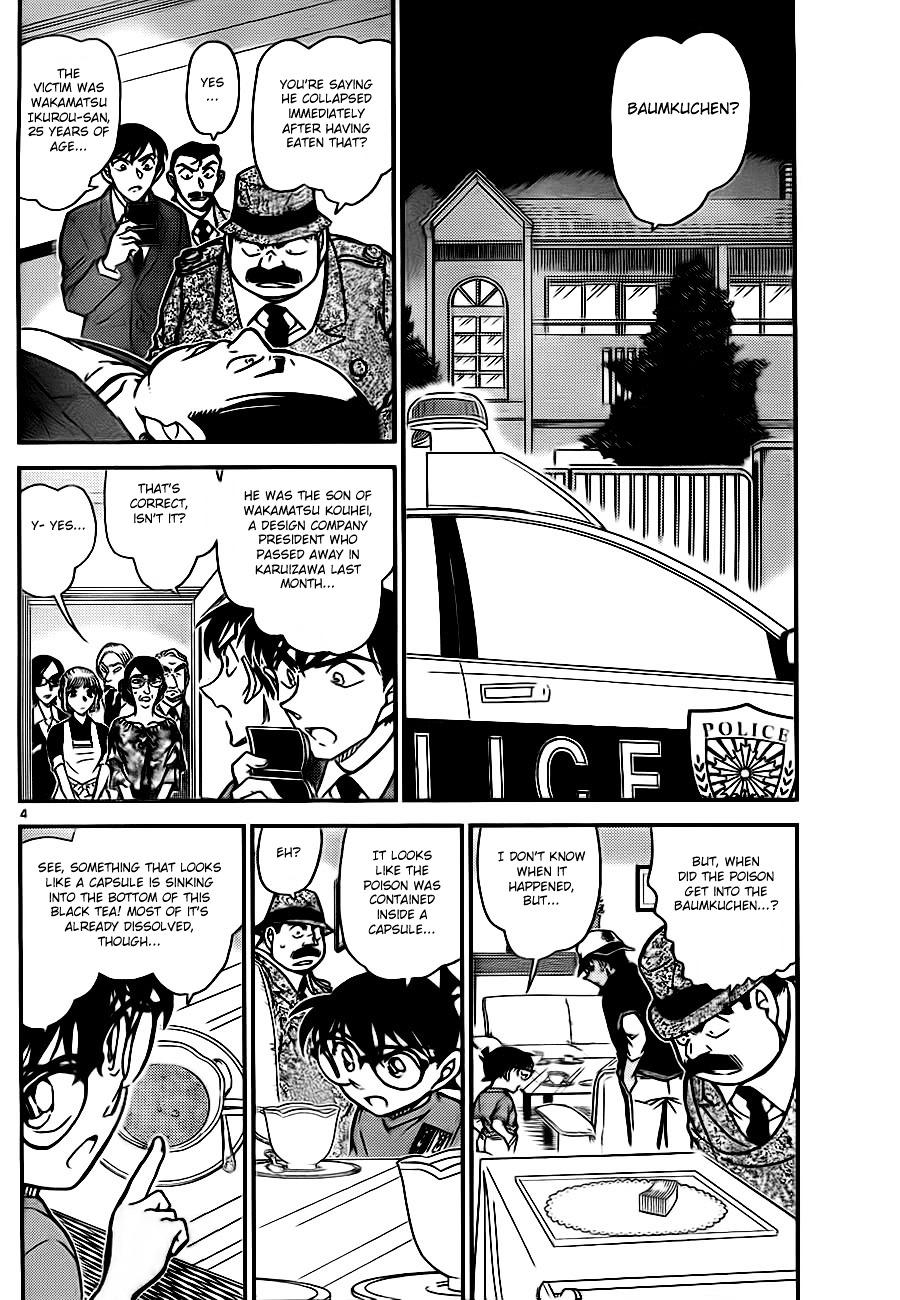 Detective Conan Chapter 782  Online Free Manga Read Image 4