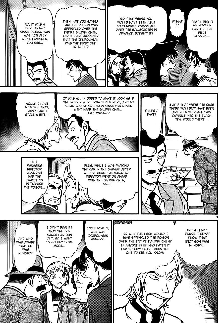 Detective Conan Chapter 782  Online Free Manga Read Image 7