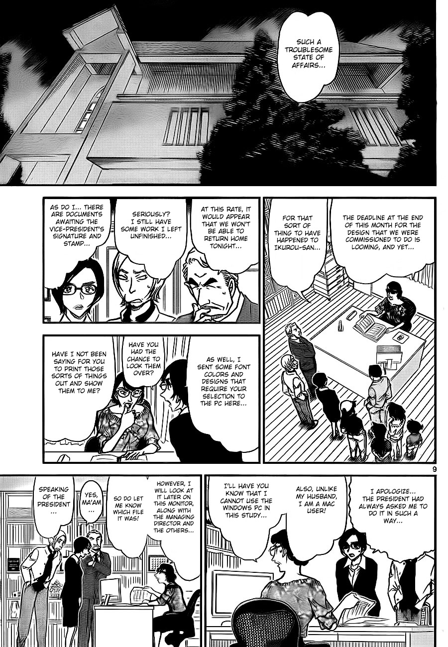 Detective Conan Chapter 782  Online Free Manga Read Image 9