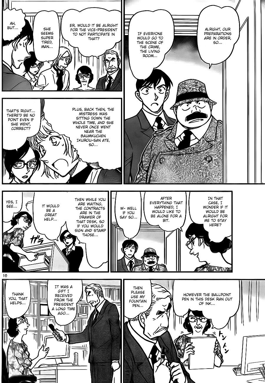 Detective Conan Chapter 783  Online Free Manga Read Image 10