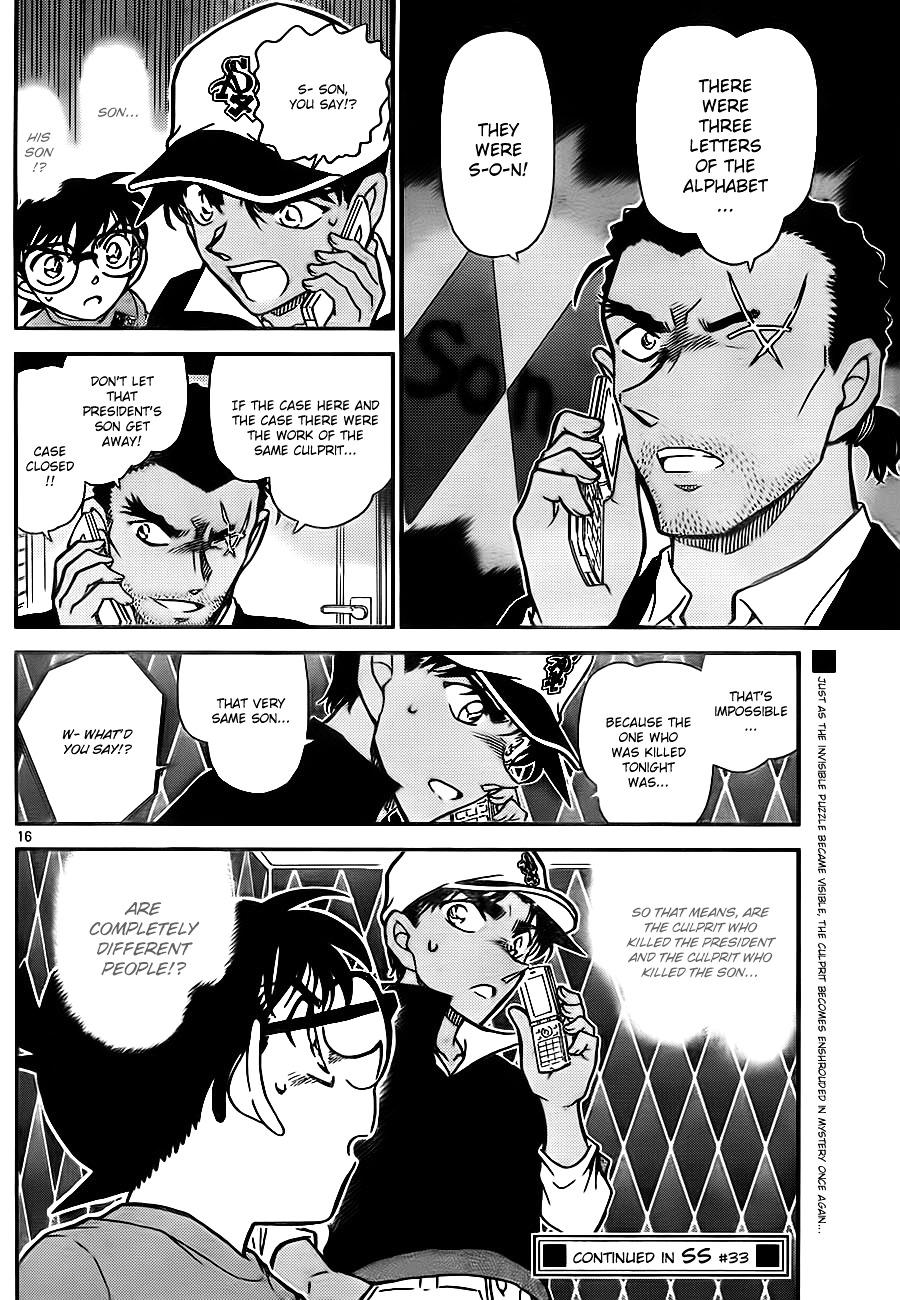 Detective Conan Chapter 783  Online Free Manga Read Image 16